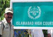جنرل قمر جاوید باجوہ کو خط لکھنے والا سابق پاکستانی جرنیل کا بیٹا فوج کی حراست میں کیوں ہے؟