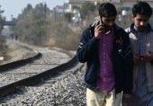ٹک ٹاک: 'ٹرین آنے کا وقت پتا کر کے میرا بیٹا ویڈیو بنانے گیا اور حادثے کا شکار ہوا'