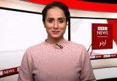 بی بی سی سیربین: حکومتِ پاکستان صحافتی فیصلوں میں مداخلت نہ کرے، آر ایس ایف کا بیان