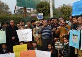 پاکستان میں گزشتہ سال میڈیا اور سیاسی مخالفین کے خلاف کریک ڈاؤن تیز ہوا: ہیومن رائٹس واچ