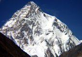 دنیا کی دوسری بلند چوٹی کے-ٹو کو سرد موسم میں پہلی بار سر کرنے کا عالمی ریکارڈ