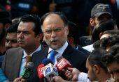 حزب اختلاف نے براڈشیٹ کی تحقیقات پر سرکاری کمیٹی مسترد کر دی