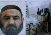 طالبان کے سابق امیر ملا اختر کے فرنٹ مین پر جعلی پاکستانی شناختی کارڈ بنانے کا مقدمہ