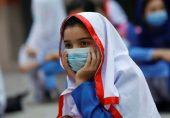 پاکستان میں تعلیمی ادارے 18 جنوری سے مرحلہ وار کھولنے کا اعلان
