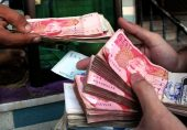 پاکستانی کے کرنٹ اکاؤنٹ بیلنس کا مثبت سے منفی ہونا کس قدر پریشانی کی بات ہے؟
