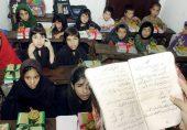 پاکستان میں مقیم 61 ہزار افغان مہاجر بچوں کو اسکول بھیجنے کا منصوبہ