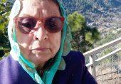 پاکستان کا خوبصورت دارالحکومت اسلام آباد
