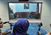 ہزار سے زائد افغان خواتین صحافیوں نے 2014 کے بعد شعبے کو خیر باد کہا: رپورٹ