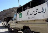 بلوچستان: طالب علم حیات بلوچ کے قتل پر ایف سی اہلکار کو سزائے موت کا حکم