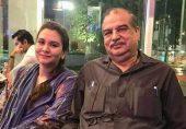 بیٹی کو قتل کرنے والے ڈاکٹر اظہر دوسری شادی پر بضد تھے، تمام جائیداد بیٹی کے نام کرچکے تھے