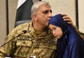 کیا عمران خان جنرل باجوہ سے کچھ سیکھ سکتے ہیں؟