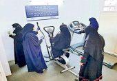 حیدر آباد کی مسجد میں خواتین کے لئے جم شروع کر دیا گیا