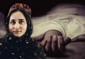 کریمہ بلوچ کے تابوت سے خوفزدہ ریاست