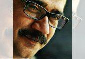 طارق فارانی: بانسری آپ کے ہجر میں روئے گی