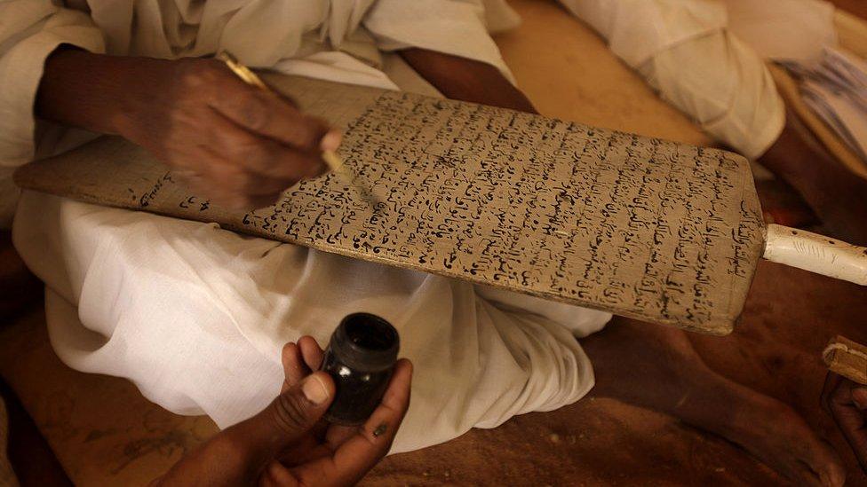 قرآن کی پڑھائی