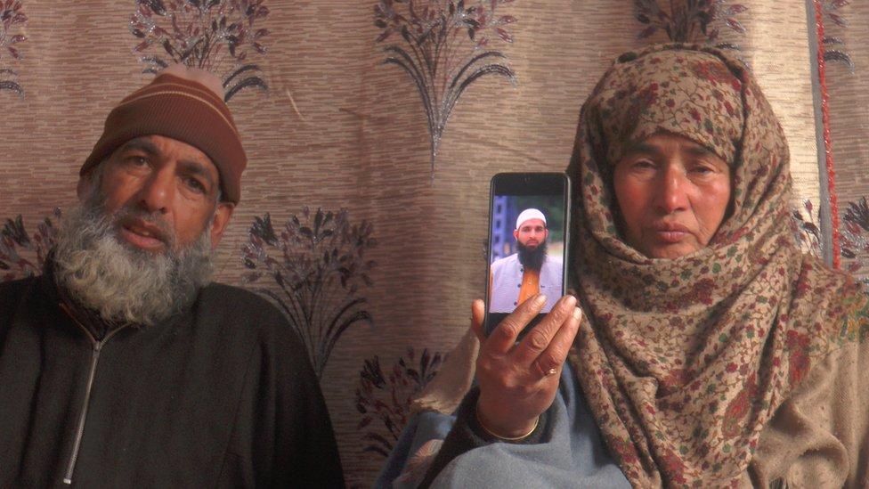 عاشق احمد کے والدین
