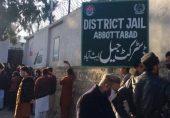 ایبٹ آباد جیل میں قیدی کی قرآن کی مبینہ بے حرمتی، جیل سمیت شہر میں ہنگامہ آرائی