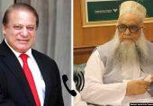 ساجد میر پانچویں مرتبہ سینیٹر منتخب، مسلم لیگ (ن) جمعیت اہلِ حدیث پر اتنی مہربان کیوں؟