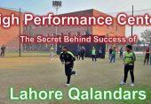 لاہور قلندر کی کامیابیوں کا راز، ہائی پرفارمنس سینٹر