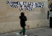 فرانس، خاموشی کا کلچر بچوں کے ساتھ جنسی زیادتی پر اکساتا ہے