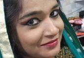 انڈیا میں خود کشی کرنے والی عائشہ کا ویڈیو پیغام: 'دعا کروں گی کہ مجھے دوبارہ کبھی انسانوں کا چہرہ نہ دیکھنا پڑے'