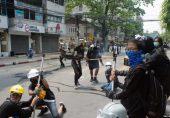 میانمار: ینگون کے کئی علاقوں میں مارشل لا نافذ، مزید 38 مظاہرین ہلاک