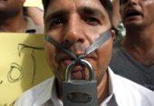 سندھ میں صحافیوں کے خلاف دہشت گردی اور غداری کے مقدمات کیوں درج ہو رہے ہیں؟