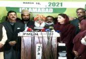 پی ڈی ایم سربراہ مولانا فضل الرحمان نے 26مارچ کا لانگ مارچ ملتوی کرنے کا اعلان کر دیا