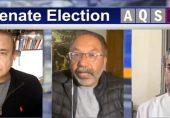 سینیٹ الیکشن اور ویڈیو بزنس – چند پیش گوئیاں اور خدشات