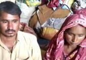 مذہب کی تبدیلی کے کیس میں ہندو لڑکی کو چائلڈ پروٹیکشن سینٹر بھیجنے کا حکم
