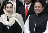 پی ڈی ایم اتحاد: پاکستان کی دو بڑی جماعتیں مسلم لیگ نون اور پاکستان پیپلز پارٹی ماضی میں کتنی دور کتنی پاس رہیں؟