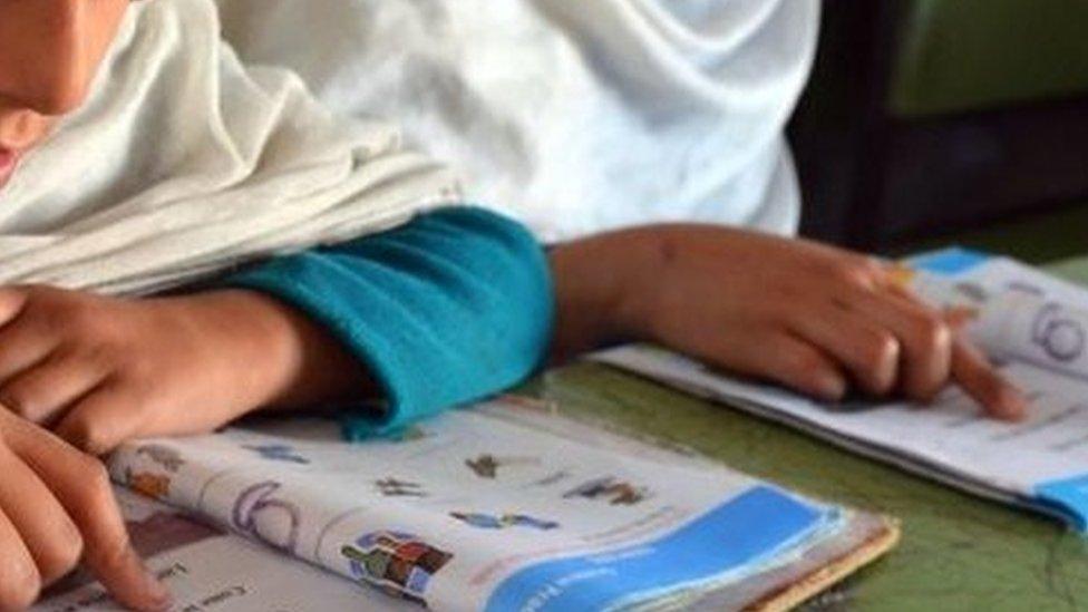 پاکستان کے سرکاری سکول