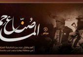 دولت اسلامیہ: شدت پسند تنظیم کی نام نہاد 'پاکستان صوبے' سے پہلی ویڈیو جاری
