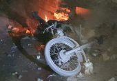 چمن میں بم دھماکہ: ایک چھ سالہ بچے سمیت کم ازکم تین افراد ہلاک اور 13 زخمی
