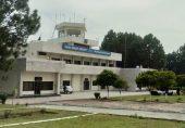 سترہ سال بعد سیدو شریف ائیرپورٹ سوات کے لیے فضائی سروس شروع