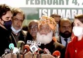 پاکستان مسلم لیگ ن اور پیپلز پارٹی کے درمیان ڈپٹی سینیٹ کے چناؤ کے معاملے پر باہمی تعلقات میں کشیدگی جاری