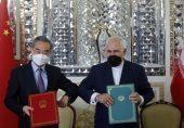 کیا چین اور ایران کے مابین سرمایہ کاری کا منصوبہ خطے کے لیے گیم چینجر ثابت ہو گا؟