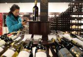 پاکستان میں شراب بنانے والی چینی کمپنی کا کارخانہ: 'یہ صرف چینی شہریوں کی ضروریات کو پورا کرنے کے لیے بنایا گیا ہے'