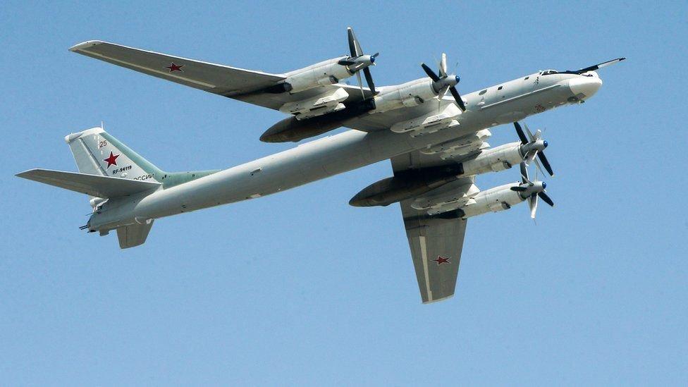 روسی بمبار