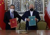 ایران کچھ ممالک کی طرح ایک فون کال پر اپنی پوزیشن تبدیل نہیں کرتا: چینی وزیر خارجہ