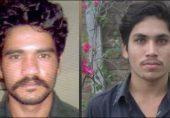 موٹر وے زیادتی کیس کا فیصلہ، ملزمان عابد ملہی اور شفقت بگا کو موت،عمر قید اورجرمانے کی سزا سنا دی گئی