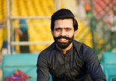 فواد عالم کی ویب سیریز 'خودکش محبت' کا ٹریلر؛ 'بھائی یہ کس لائن میں آ گئے آپ'