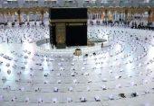 مسجد الحرام: رمضان میں یومیہ 50 ہزار افراد کو عمرہ اور ایک لاکھ افراد کو عبادات کی اجازت