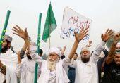 ٹی ایل پی کا احتجاج: فرانس کا شہریوں کو عارضی طور پر پاکستان چھوڑنے کا مشورہ