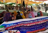 بلوچستان کے سرکاری ملازمین کا دھرنا: 'تنخواہیں بڑھائیں تو اس کے لیے قرض لینا پڑے گا'