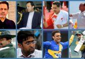 مشہورِ زمانہ کھلاڑیوں کے باوجود پاکستان میں اسپورٹس بائیو پکس کا فقدان کیوں؟