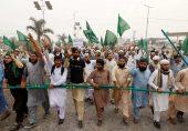 حکومت کا تحریکِ لبیک پاکستان پر پابندی لگانے کا فیصلہ