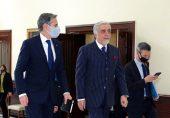 امریکی فوج کا انخلا: 'صدر بائیڈن کے اعلان سے افغان عوام کے خدشات ختم ہو گئے ہیں'