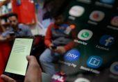 پاکستان میں سوشل میڈیا پر چار گھنٹوں کے لیے عارضی پابندی