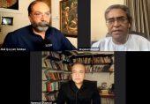 ابصار عالم پر حملہ اور آزادی اظہار